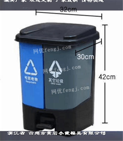 出售15升垃圾桶模具塑膠560升垃圾桶模具