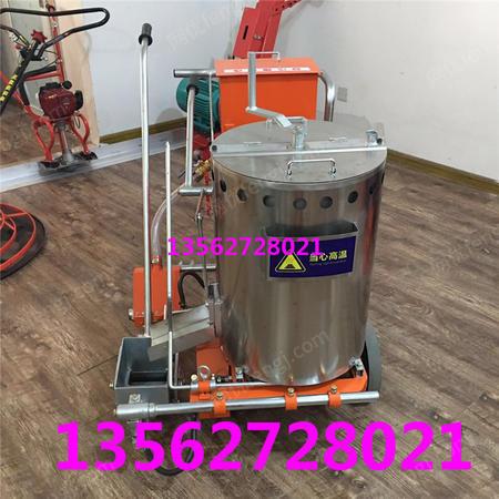 出售熱熔劃線機 熱熔劃線一體機 小型手推式劃線設備