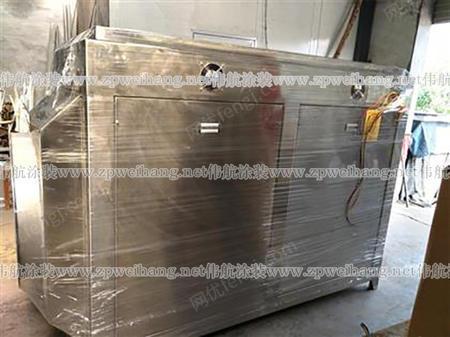 出售鄒平偉航優良UV光氧凈化設備,光氧催化設備,噴淋塔,高溫烤漆房