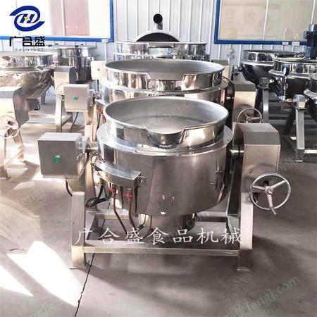 出售廣合盛暢銷不銹鋼夾層鍋 蒸煮夾層鍋