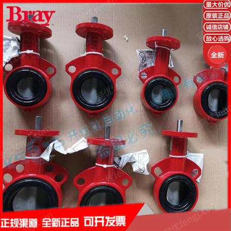 出售美國Bray博雷S30 S31方形光桿法蘭-對夾式蝶閥S20 S21支耳式蝶閥