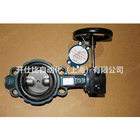 出售德標Z011-A手輪蝶閥DN65PN10_依博羅EBRO渦輪手動對夾蝶閥