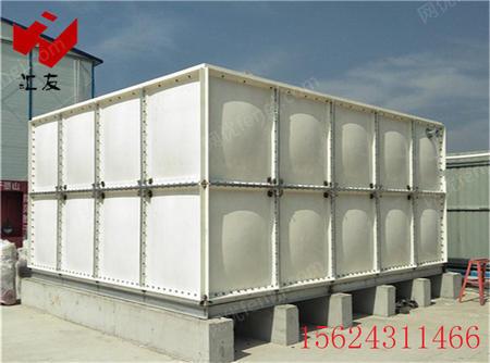 供應玻璃鋼消防水箱