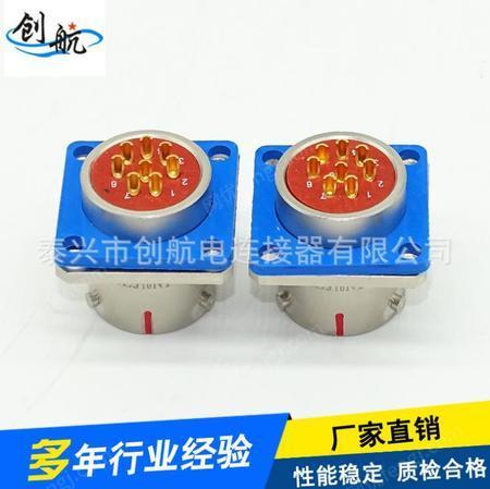 出售Y50EX連接器接插頭轉接頭 頭Y50H1208TK2Ni