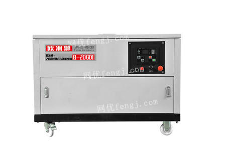出售宾馆用30千瓦静音汽油发电机