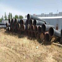 管道公司废旧钢管网络招标