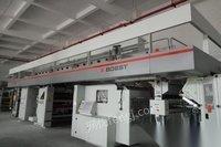 江苏南京大量收购二手印刷机以及销售凹印机设备备件