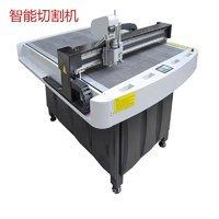 廣東深圳裁剪機振動刀智能裁床切割機皮革布料服裝多層裁床 出售10000元