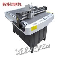 廣東深圳出售智能自動化多層裁床切割機設備汽車腳墊服裝多層裁床 10000元