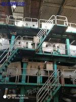 3400四叠网涂布白板纸造纸机出售