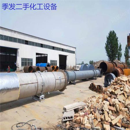 二手污泥滚筒烘干机 煤泥滚筒烘干机 碳渣滚筒烘干机