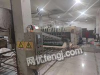 浙江宁波出售9成新河北红光1430三色印刷开槽模切机,在使用中