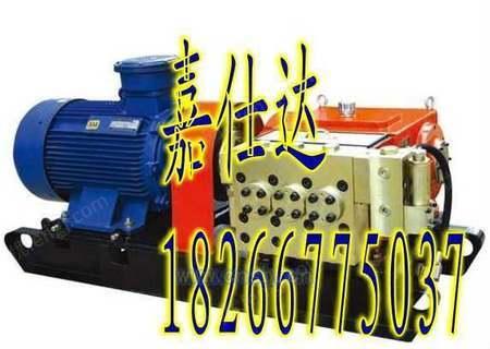 BRW200/31.5乳化液泵