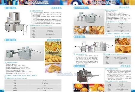 月饼机厂家 东莞万江月饼机生产厂