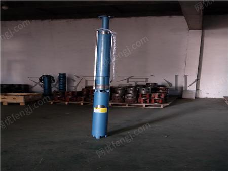出售井用潜水泵