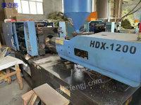 二手HDX-1200原装伺服注塑机一台低价转让