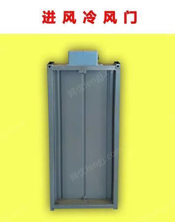 出售烤烟控制器/密集烤房控制器