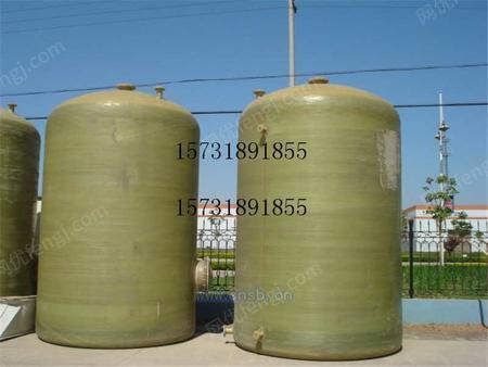 供应玻璃钢罐、玻璃钢储罐、盐 酸罐