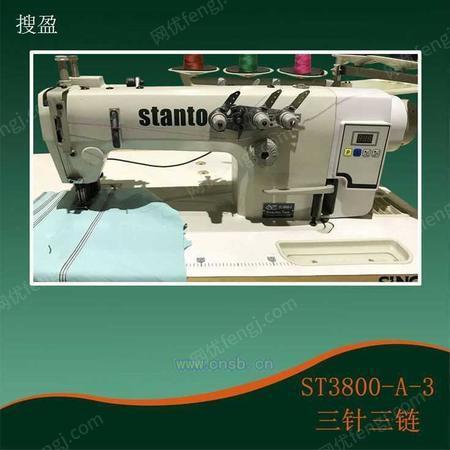 思坦途ST3800-A-3高速三针三链平缝机