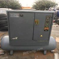 广东佛山闲置一台二手7.5阿特拉斯带气罐一体型移动空压机出售