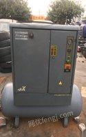 广东佛山低价转让一台二手阿特拉斯7.5千瓦一体空压机