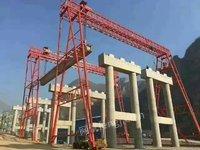 回收二手龙门吊、架桥机、钢结构厂房、彩钢板房、桥梁喷淋养护设备、高频快装震动器
