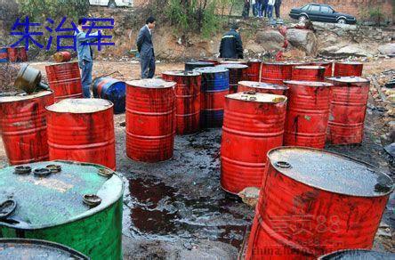 废机油出售