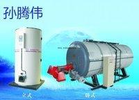 出售0.3吨天然气锅炉