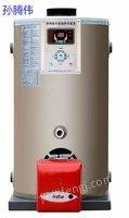 出售300公斤燃气蒸汽锅炉