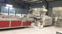河北廊坊出售二手PVC型材生产线