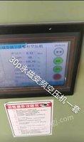 广东东莞现货出售9.9成新空压机,30p永磁变频空压,20p空压机,10p空压机,数10套
