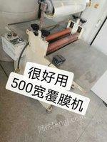 广东东莞出售9.9成新大小不锈钢烤箱,大小覆膜机数台,风淋室传递窗数个,4头精雕机,节能热水器,双头四头精雕机数台