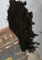出售除尘灰,含铁52锌0.4