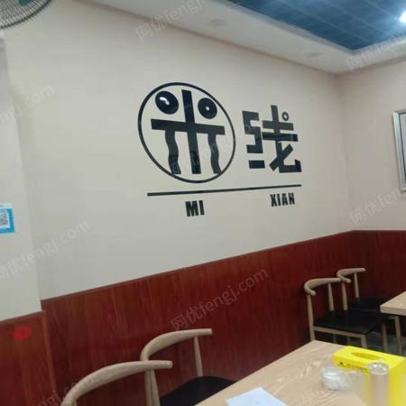 安徽宿州由于不干了出售快餐店东西设备 桌椅,冰箱  15000元