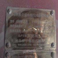 河北廊坊出售3吨数控锅炉一台! 50000元