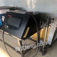 辽宁大连出售喷码机激光打标机刻字机二氧化碳打标机便携手持标牌等