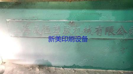 出售一米五PVC材料上海威恒出厂压延机