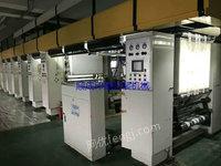 江苏盐城出售1台二手中山富通1050宽10色7电机印刷机