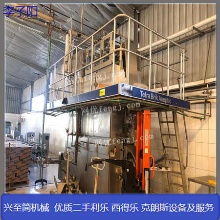 二手乳品厂设备回收