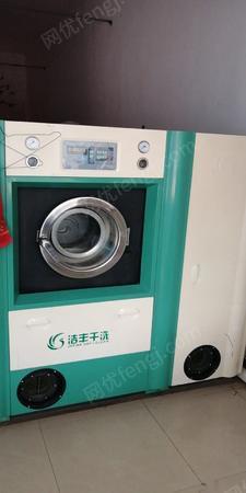 北京昌平区因个人身体原因,低价处理洗衣店全套设备