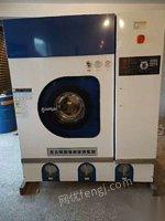 浙江杭州二手干洗设备出售