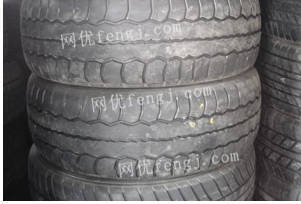 供应废旧轮胎,口圈, 现货一百吨,自提1450元/吨. 初六可以提货