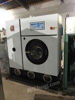 出售上海卡柏二手干洗机水洗机烘干机整套