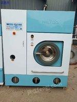 出售上海威特斯二手干洗机水洗机烘干机整套出售
