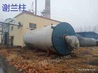 50吨燃煤蒸汽锅炉