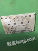 Sale of used Shanghai machine tool factory M1332B large grinding wheel cylindrical grinder, processing length 1 meter
