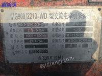 陕西西安出售1台二手采煤机