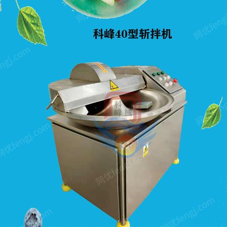 出售魚豆腐777奇米影視第四色 凍肉斬拌機 蟹棒加工生產機