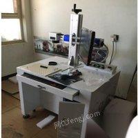 浙江温州出售一台二手20瓦激光打标机样机
