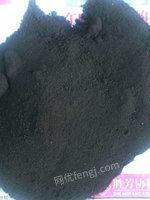 企业每月大量采购铁泥,铁粉,一千吨起